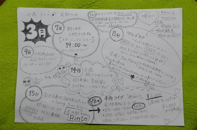 第5回定期演奏会 (2)