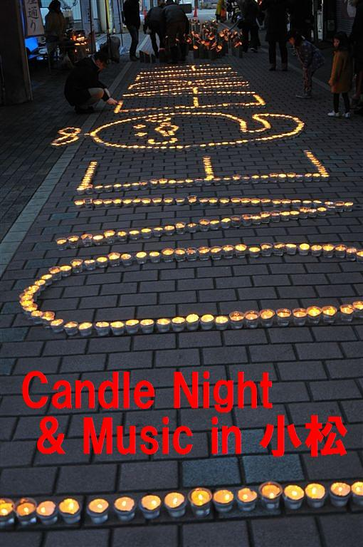 Candle Night Music in 小松 (2)