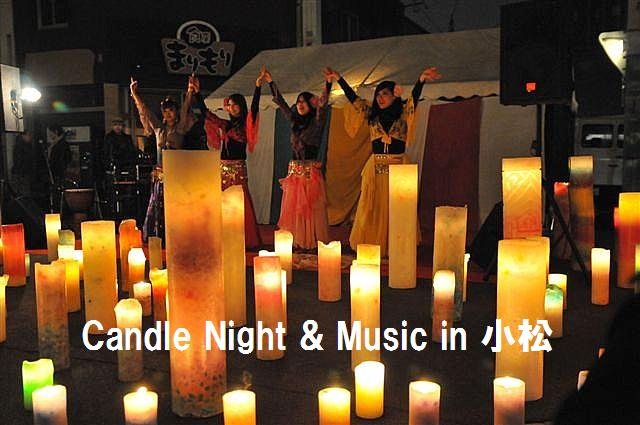 Candle Night Music in 小松 (4)