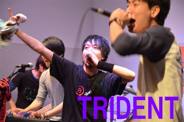 TRIDENT (5)