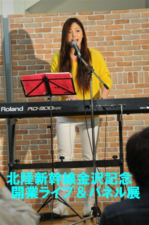 北陸新幹線金沢記念開業ライブ (4)