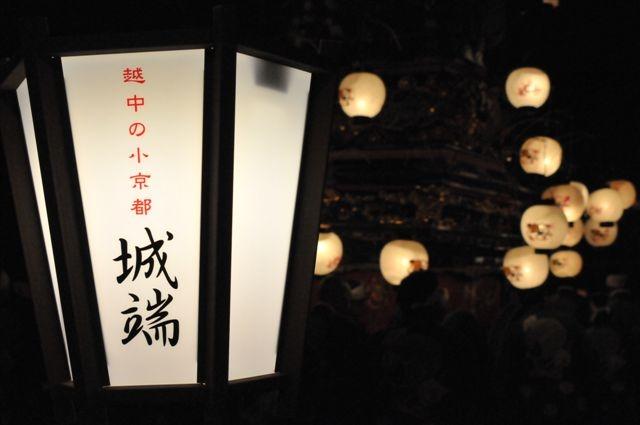 小京都 城端 (2)