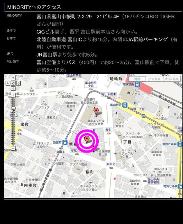 富山 MINORITYへのアクセス