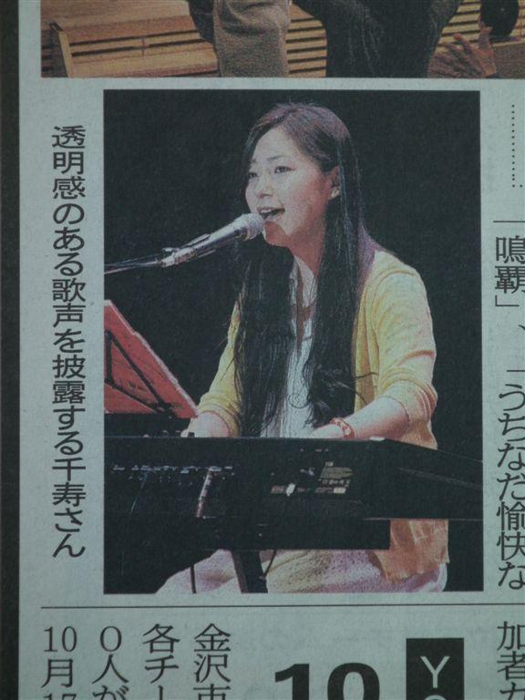 2014年4月15日(火) 北國新聞 (2)