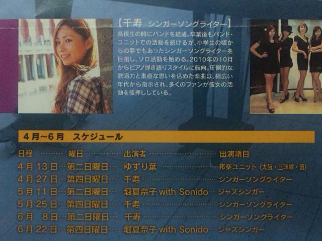 虹と海SNL (43)