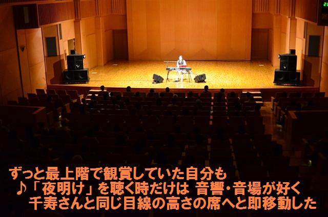 ライブサーキット・スペシャル ライブ