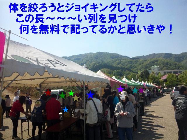 GW最終日 (3)
