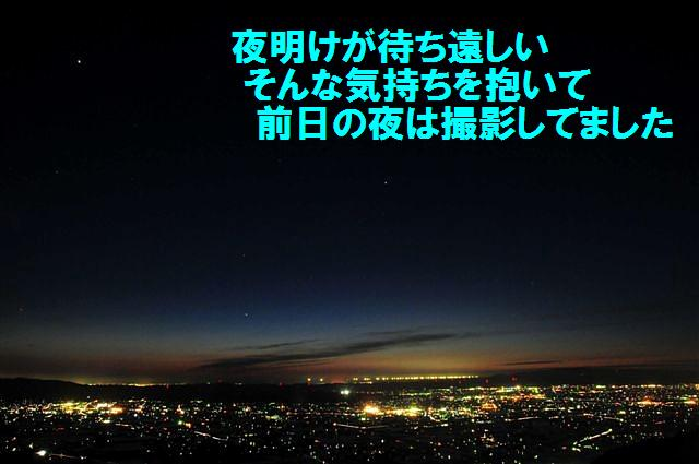 5月17日(土)夕方より (3)