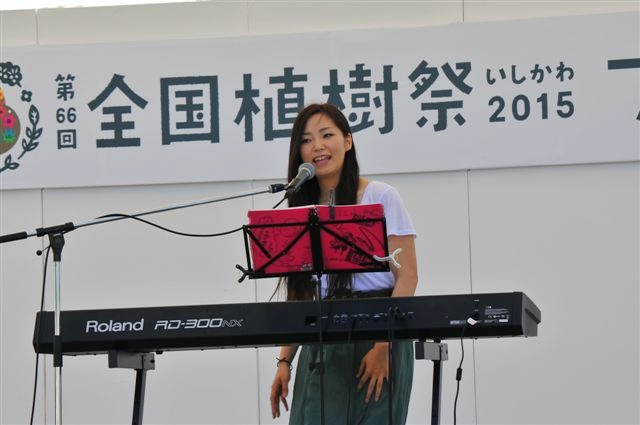 全国植樹祭 (14)