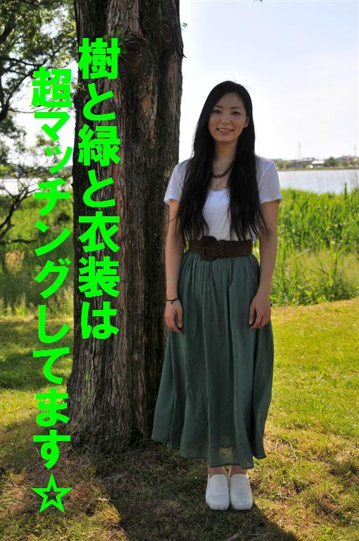 全国植樹祭 (32)