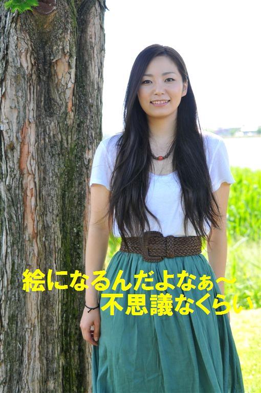 全国植樹祭 (33)