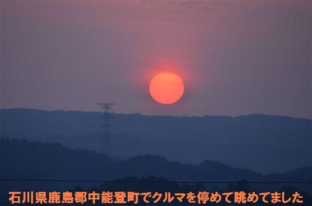 虹と海サンデーナイトライブ (2)