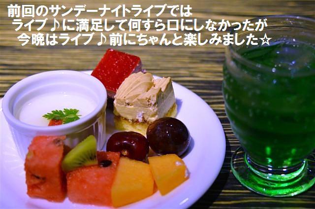 虹と海サンデーナイトライブ (5)