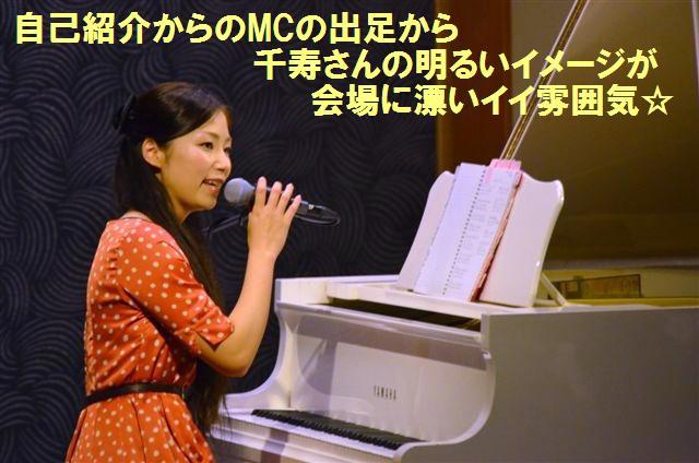 虹と海サンデーナイトライブ (8)