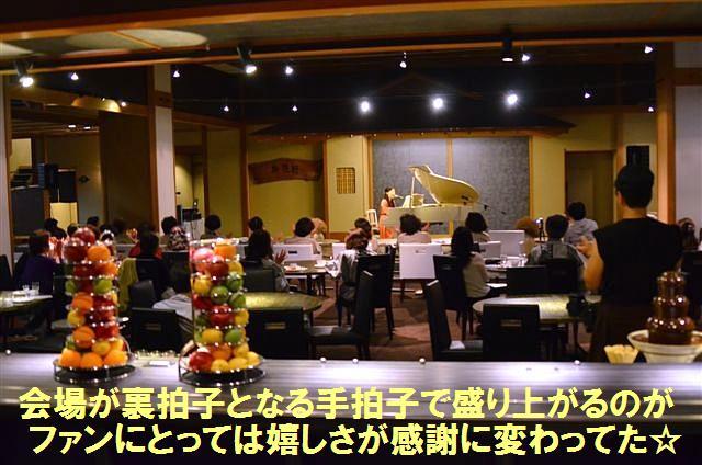 虹と海サンデーナイトライブ (25)