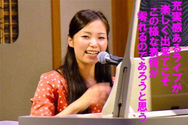虹と海サンデーナイトライブ (27)