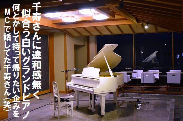 虹と海ライブ (11)