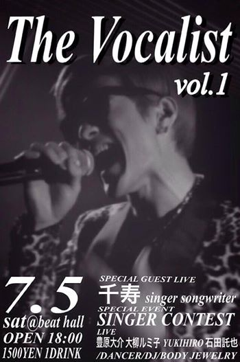 The Vocalist vol.1