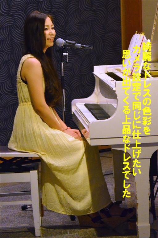 虹と海ライブ (17)