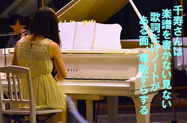 虹と海ライブ (20)