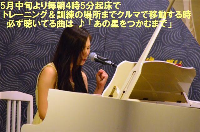 虹と海ライブ (31)