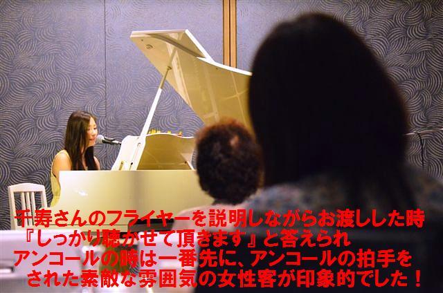 虹と海ライブ (28)