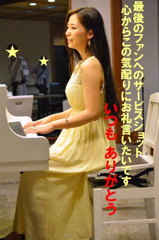 虹と海ライブ (37)