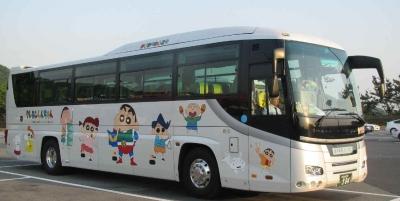 しんちゃんバス