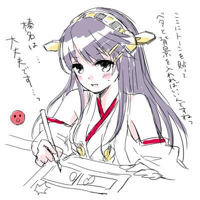 haruashi.jpg
