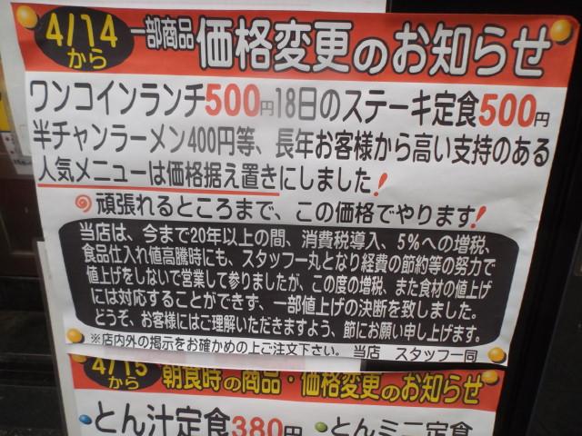 DSCF0541.jpg