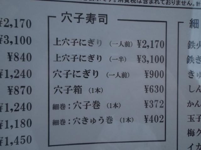 DSCF0699.jpg