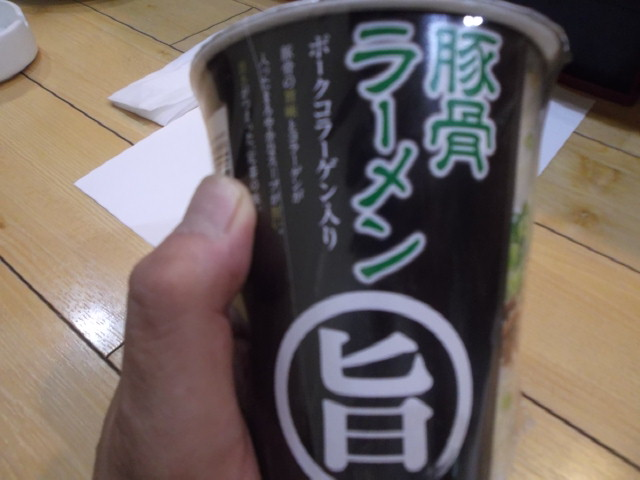 DSCF4604.jpg