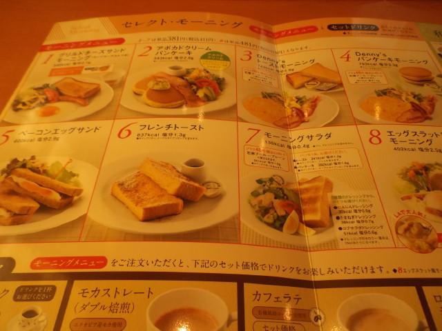 DSCF4685.jpg