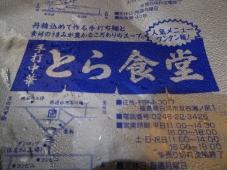 DSCF4810.jpg