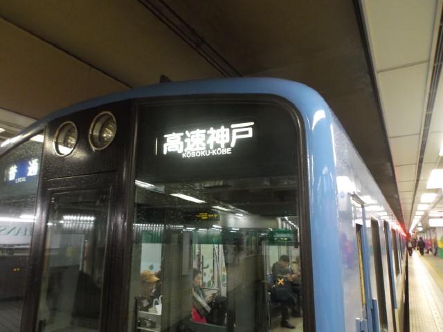 DSCF9337.jpg