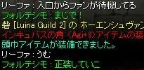 20141013-07.jpg