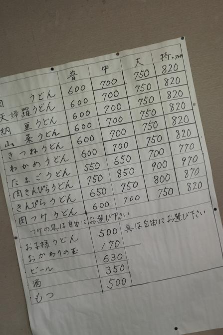 5D3_164014_08.jpg