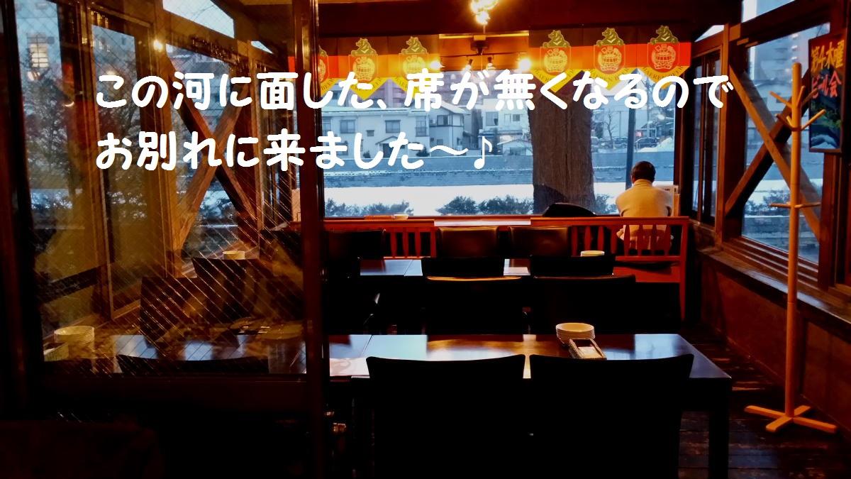 3_20140212203106614.jpg