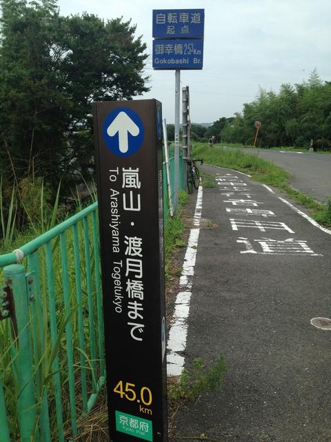 nagare4TT.jpg