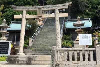 IMG_1025―沼島八幡宮