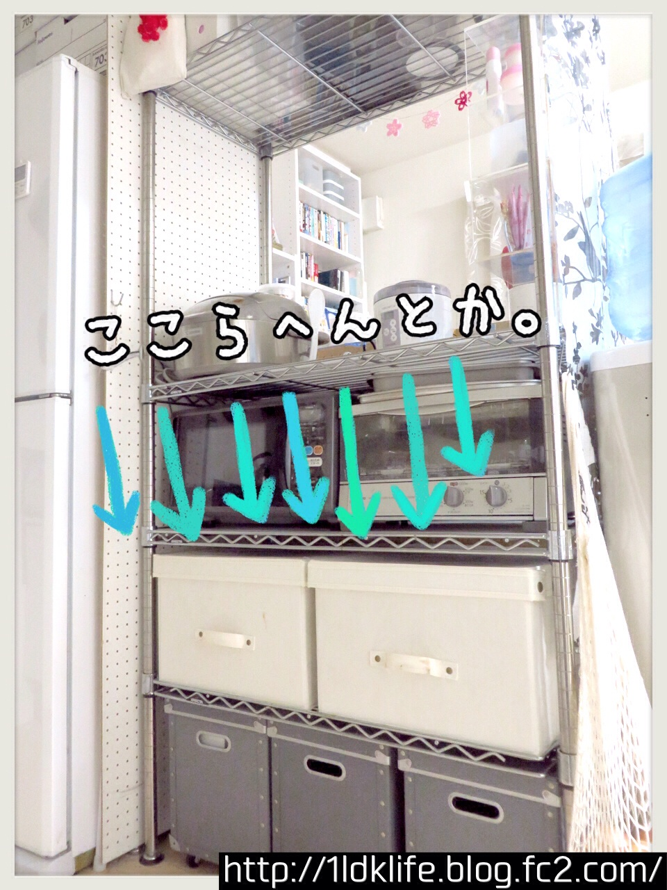我が家の食器収納スペース、その1。