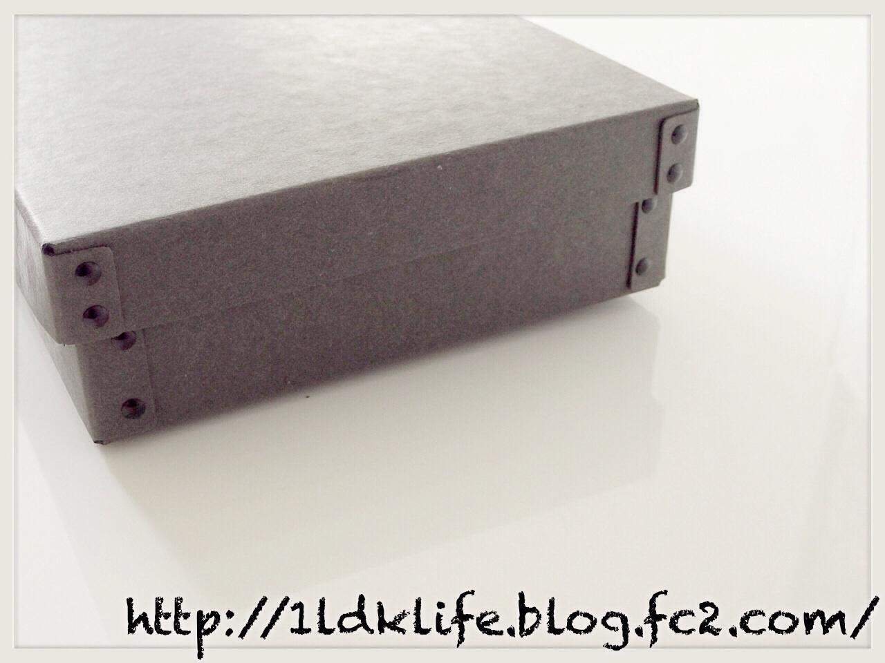 無印良品の硬質パルプボックス、蓋付き。