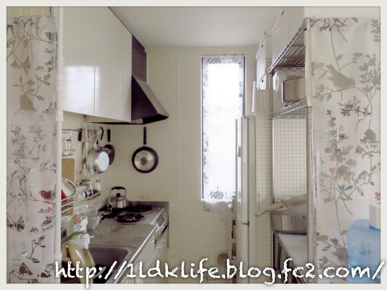 キッチンの目隠し。