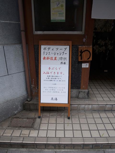 R0013593a.jpg