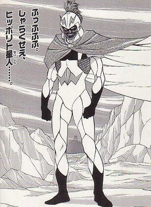 メロス・鎧.jpg