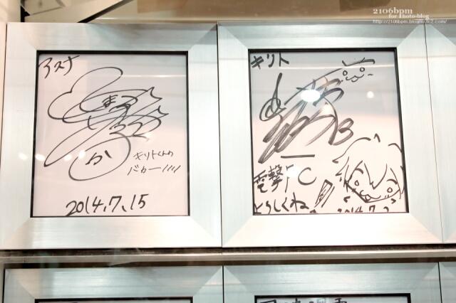 ☆電撃文庫 秋の祭典2014☆