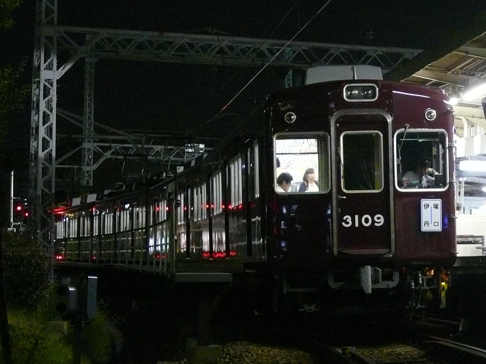 P1680266.jpg