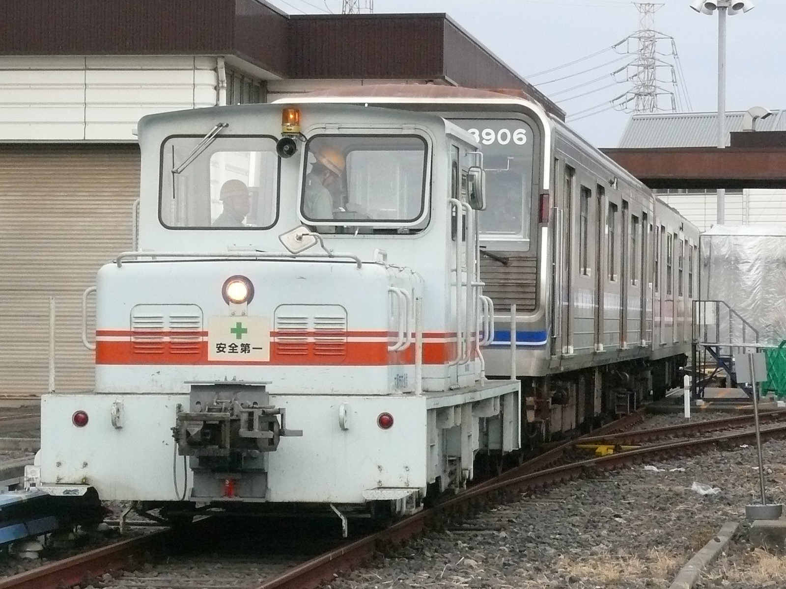 P2030803.jpg