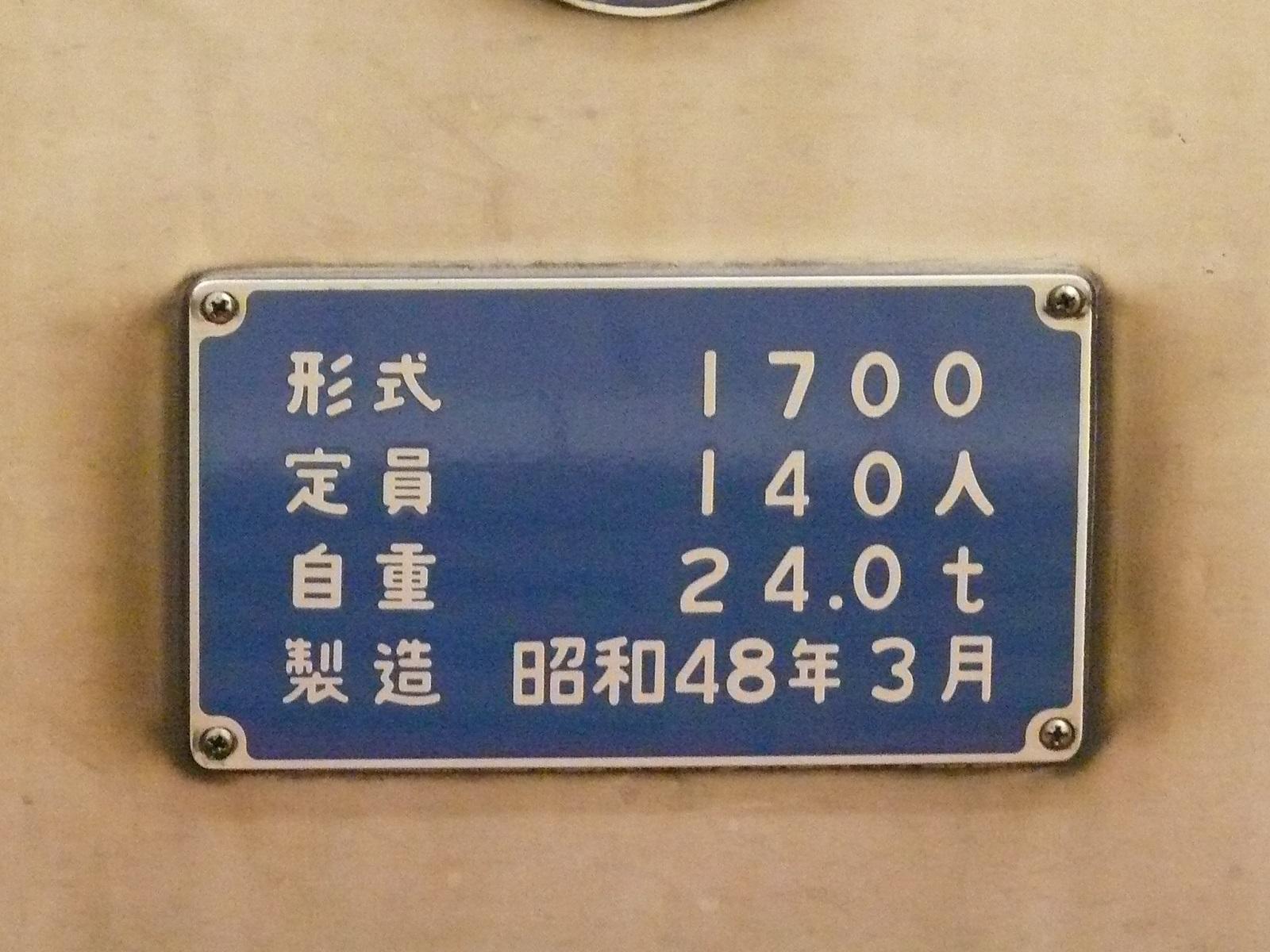 P2080907_2.jpg