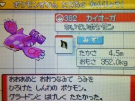 DSC_0258_convert_20141006150407.jpg